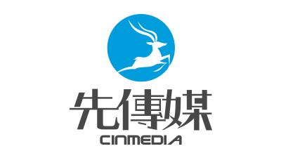 Cinmedia